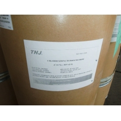 CAS 3697-42-5, Chlorhexidine hydrochloride/HCL suppliers price suppliers