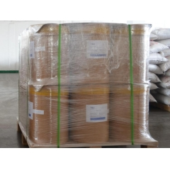 Buy Sodium Stearyl Fumarate