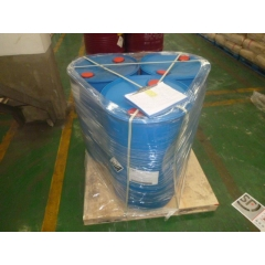 Octanoic acid Suppliers, factory, manufacturers