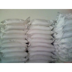 Isophthalic acid suppliers, factory, manufacturers
