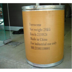 Ferrocene suppliers,factory,manufacturers