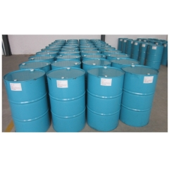 2-Octyl-1-Dodecanol Suppliers, factory, manufacturers