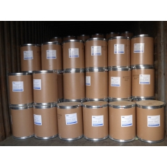 Creatine phosphate disodium salt suppliers, factory, manufacturers
