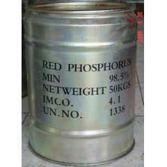 Red Phosphorus suppliers, factory, manufacturers