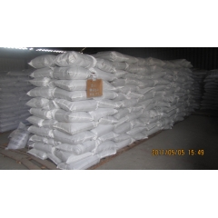 2,2-Dimethyl-1,3-propanediol manufacturers