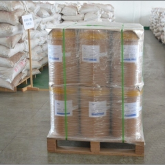 L-Citrulline price suppliers factory