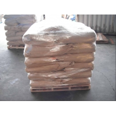Buy Sodium salicylate CAS 54-21-7 From China Factory suppliers