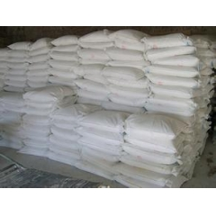 Calcium hydroxide suppliers, factory, manufacturers