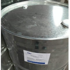 buyTrichloroethylene CAS 79-01-6 suppliers price