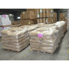 What price to buy Maleic Anhydride from China suppliers suppliers