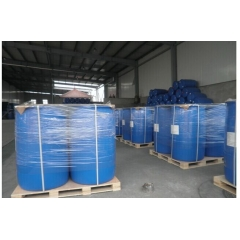 DBU CAS 6674-22-2 suppliers