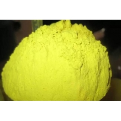 Buy Furaltadone hydrochloride at best price from China factory suppliers suppliers