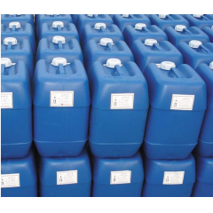 Buy PHMB Liquid at the best price from China suppliers suppliers
