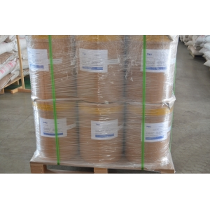 CAS 70-18-8 L-Glutathione Reduced suppliers price suppliers
