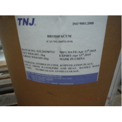 CAS 56073-10-0 suppliers