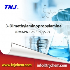 buy N,N′-Dimethyl-1,3-propanediamine suppliers price