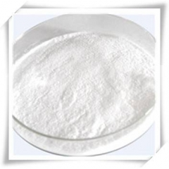 Buy Calcium stearyl lactylate at supplier price