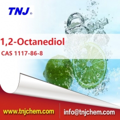 1,2-Octanediol suppliers,factory,manufacturers