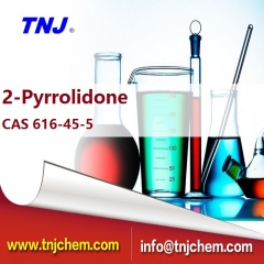 CAS 616-45-5 suppliers