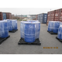 Tributyl tetradecyl phosphonium chloride suppliers