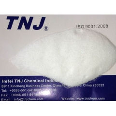 Buy 2,6-Dichlorobenzonitrile 99.5% from China suppliers factory at best price suppliers