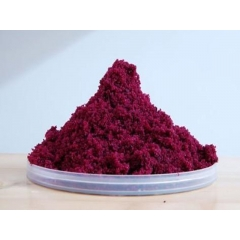 Cobalt chloride price suppliers