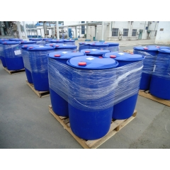 buy 2'-Hydroxyacetophenone suppliers price