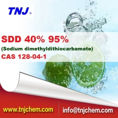 Sodium dimethyldithiocarbamate price