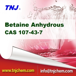 CAS#: 107-43-7, Betaine anhydrous suppliers price suppliers