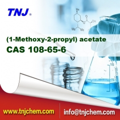 Buy Propylene Glycol 1-Monomethyl Ether 2-Acetate suppliers price