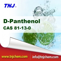 China D-Panthenol price, CAS 81-13-0 suppliers