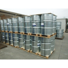 China Triisopropyl borate suppliers offering best price suppliers