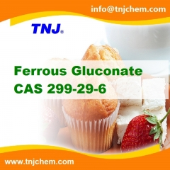 Buy Ferrous gluconate