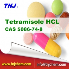 Tetramisole hydrochloride price suppliers