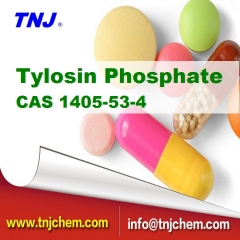 Tylosin phosphate price suppliers