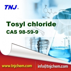 Tosyl chloride CAS 98-59-9 suppliers