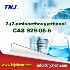 Diglycolamine Price suppliers