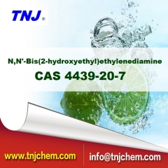 Buy N,N'-Bis(2-Hydroxyethyl)Ethylenediamine at best price from China factory suppliers suppliers