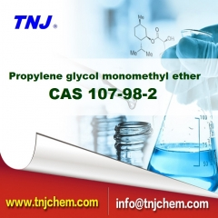 Propylene glycol monomethyl ether (PM) CAS 107-98-2 suppliers
