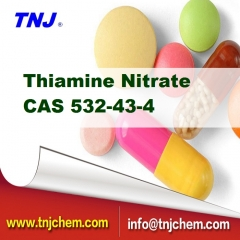 Thiamine Nitrate (Vitamin B1) suppliers, factory, manufacturers
