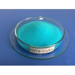 Copper Disodium EDTA Suppliers, factory, manufacturers