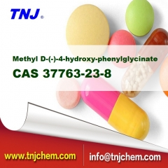Methyl D-(-)-4-hydroxy-phenylglycinate Suppliers, factory, manufacturers