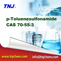 p-Toluenesulfonamide suppliers, factory, manufacturers