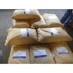 Isatoic anhydride CAS 118-48-9 suppliers