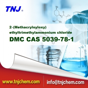 CAS 5039-78-1 suppliers
