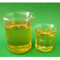 Buy Vitamin E Oil at best price from China factory suppliers