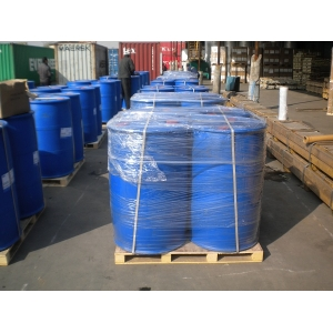 Buy Gamma-Decalactone at best price from China factory suppliers suppliers