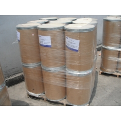Buy Mexiletine hydrochloride pharma grade at best price from China factory suppliers