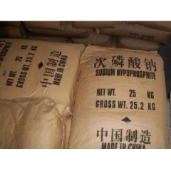 Buy Sodium hypophosphite at best price from China factory suppliers suppliers