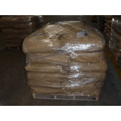 CAS 7647-14-5 suppliers